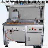 全自动热熔螺母设备